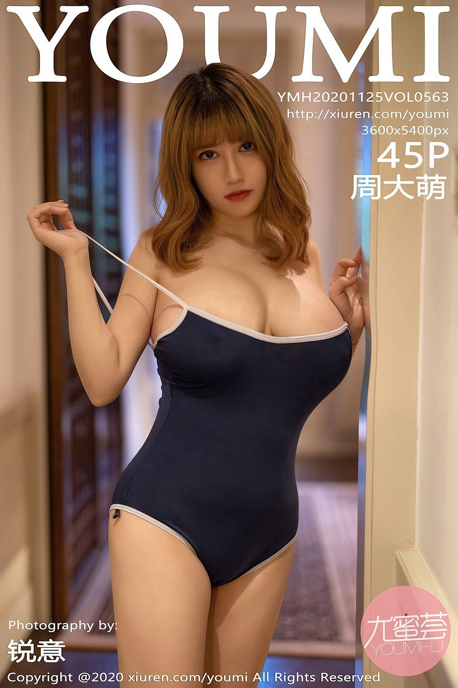 [YOUMI尤蜜荟] VOL.563 周大萌 [45+1P/395M]