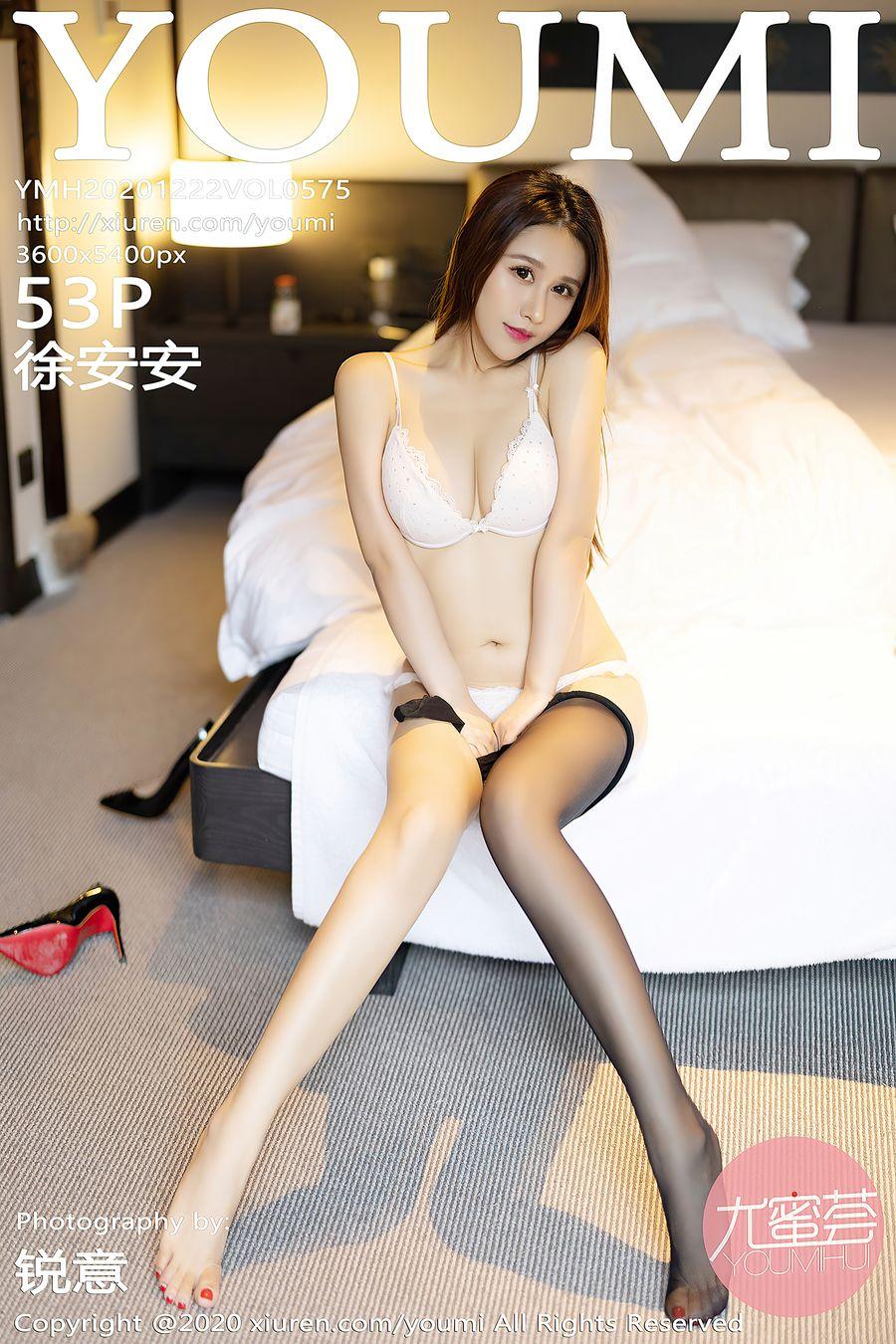 [YOUMI尤蜜荟] VOL.575 徐安安 [53+1P/484M]