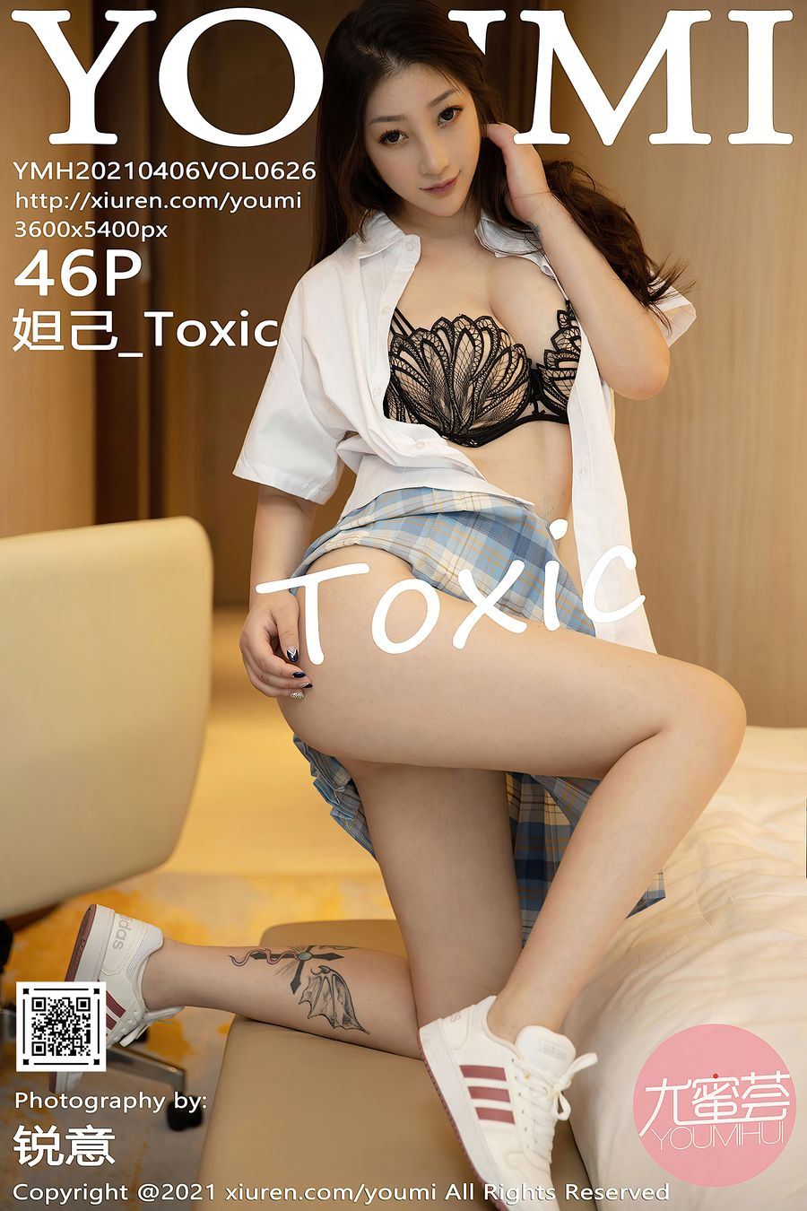 [YOUMI尤蜜荟] VOL.626 妲己_Toxic [46+1P/456M]